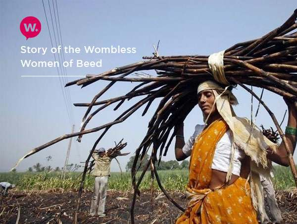 20190716-wombless-women-of-beed